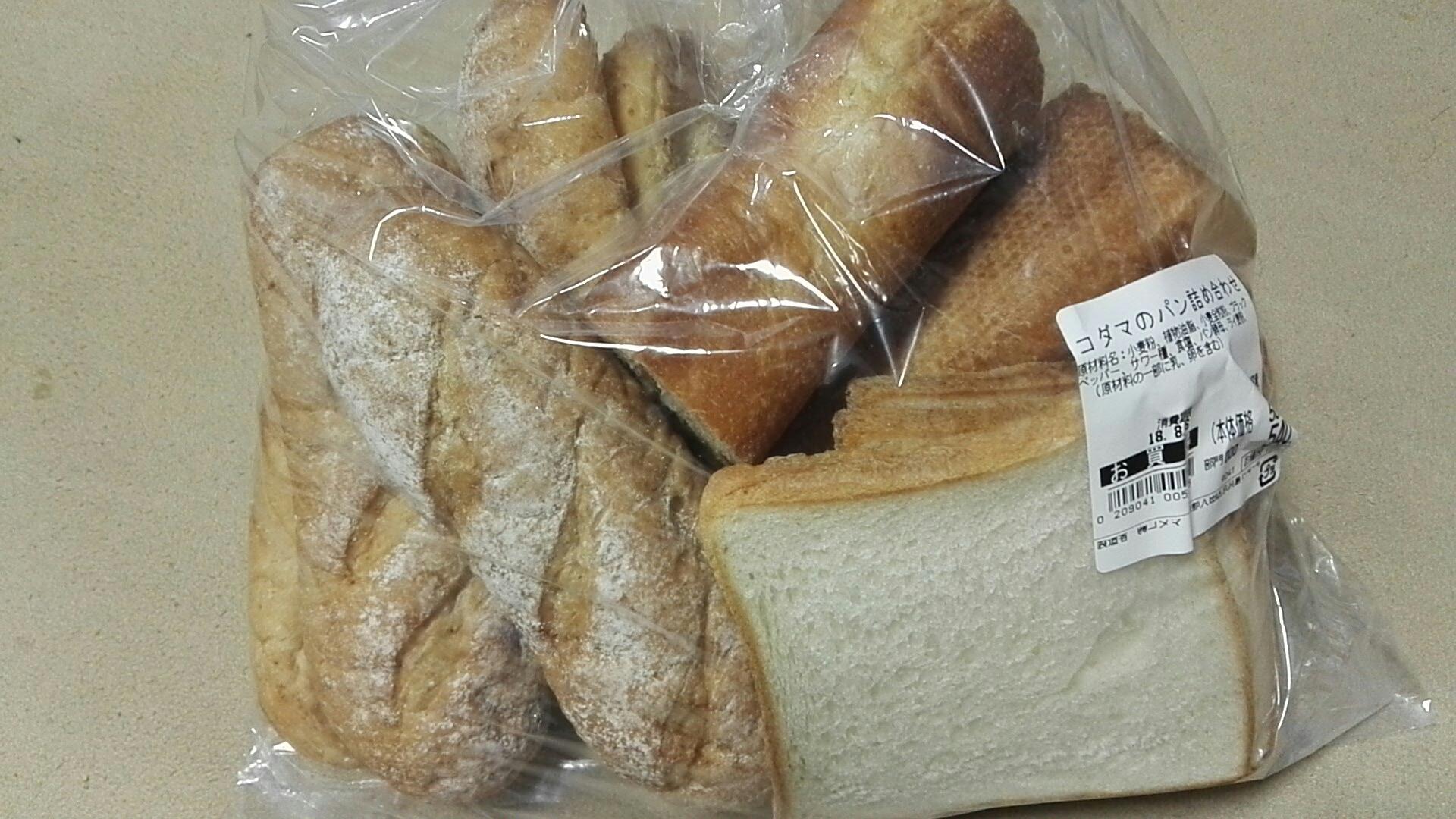 お得なパン詰め合わせ「ナイストゥーミーチュー コダマ」(せいの)
